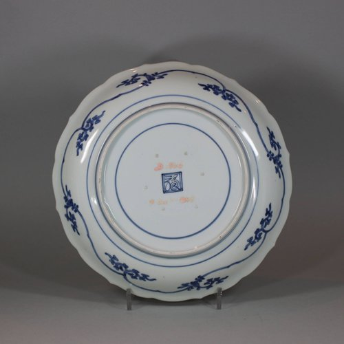 Figure 2 Japanese blue and white kakiemon style lobed dish. Japanese blue and white kakiemon style lobed dish